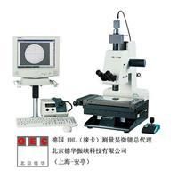 精细丈量显微镜
