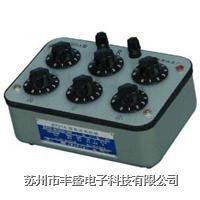 直流电阻箱ZX21A(六组开关) 电阻箱,电阻器