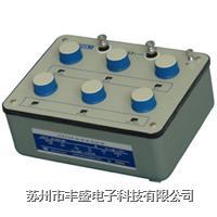 直流电阻箱ZX76A(六组开关)