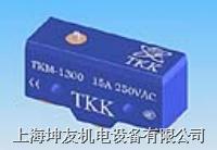 微动开关TKM1300 TKM1300