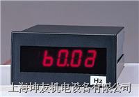 4位数字式频率表 KSF-400