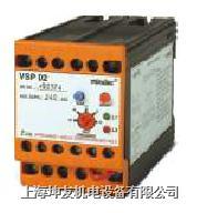 相故障继电器 VSPD2