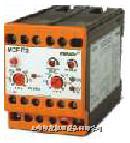 欠/过电压继电器 VCFD2