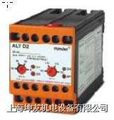 三相故障欠/过电压保护继电器ALVD2(110v) ALVD2(110V)