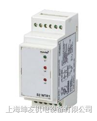温度绕组保护继电器 S2WTR1
