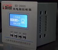 低压无功补偿控制器 KYWK-2000S系列