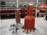铁路有间隙低残压过电压保护器 YHB10YZ-27.5/90