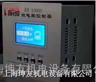 智能无功补偿控制器 KYWK1000