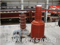 电气化铁路专用复合材料过电压保护器 KYTW27.5 - 47 / 800
