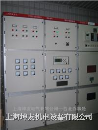 高压电动机就地补偿装置 KYGJ