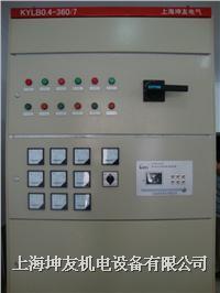 无功功率补偿装置 KY-DWL