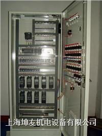 变频控制柜 KYBPK