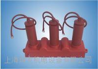 过电压保护器 HXB 系列
