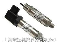美国 AST 压力传感器 AST43LP