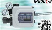 SMC閥門定位器IP8001-022