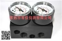 Simens西门子定位器单作用压力表6DR4004-1M