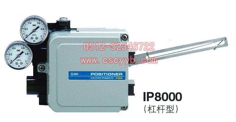 SMC进口阀门定位器IP8000-000-X14