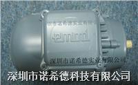 EMOD EMOD电机:三相电机、调速电机、转子电机、异步电动机、水冷三相电动机