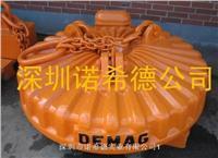 DEMAG起重设备 DEMAG行走轮箱、DEMAG减速电机、DEMAG电动葫芦,DEMAG