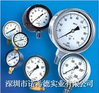 Bourdon-Haenni传感器、压力传感器