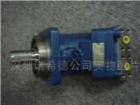 HYDRO-LEDUC柱塞泵 HYDRO-LEDUC、HYDRO-LEDUC柱塞泵HYDRO-LEDUC活塞泵