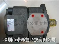 BUCHER齿轮泵 BUCHER齿轮泵、BUCHER计量泵、BUCHER油泵