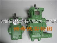 RICKMEIER RICKMEIER齿轮泵,RICKMEIER高压齿轮泵