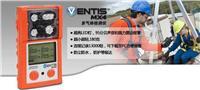 氣體檢測儀  Ventis™ MX4