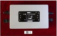 大電流標準電阻器 KW-30-2