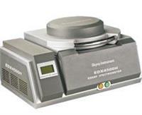 X熒光光譜儀 EDX4500H