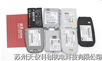 GB/T 18287-2000《蜂窩電話用鋰離子電池總規範》