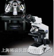 奥林巴斯双目生物显微镜