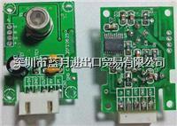 VOC传感器和模组及半导体传感器