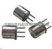 VOC传感器 空气质量传感器