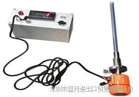 便携式粉尘含量/浓度检测仪
