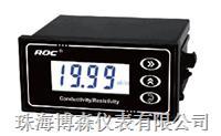 在线电阻率仪 RM-350