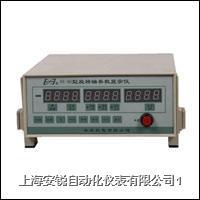 HX-90A型扭矩显示仪 HX-90A型扭矩显示仪