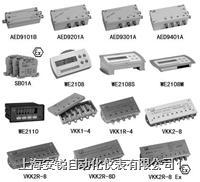 德国HBM 称重传感器接线盒VKK1-4 / VKK1R-4 VKK1-4 / VKK1R-4