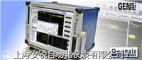德国HBM 高速数据采集系统GEN5i GEN5i