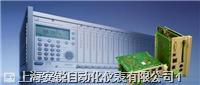 德国HBM 数据采集系统CP22/CP42