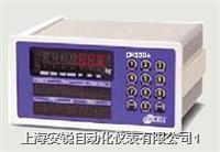 称重仪表 DN550A