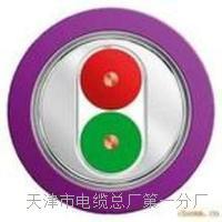 6XV1830-0EH10 DP电缆的传输 6XV1  830-0EH10