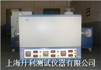 多温区管式炉 SLG1600-80-2