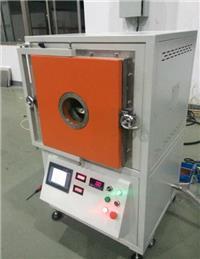 半导体箱式钎焊炉