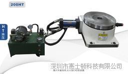 精密油壓分度盤|深圳油壓分度盤廠家直銷