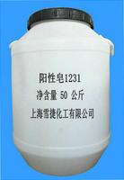 1231阳性皂乳化剂(十二烷基三甲基氯化铵)
