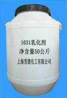 十六烷基三甲基氯化铵/乳化剂1631/鲸蜡烷基三甲基氯化铵/氯化十六烷基三甲基铵
