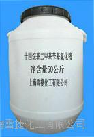 十四烷基二甲基苄基氯化銨 1427