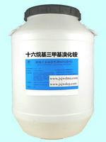 十六烷基三甲基溴化銨[1631陽離子表麵活性劑] 70%