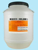 新洁尔灭95-105% 苯扎溴铵